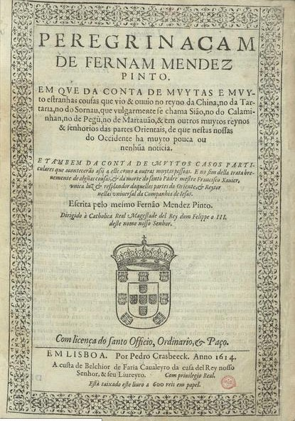 Peregrinacam 1614 title page